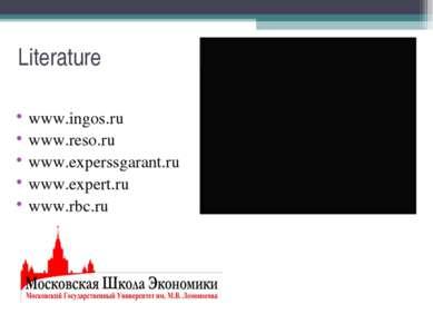 Literature www.ingos.ru www.reso.ru www.experssgarant.ru www.expert.ru www.rb...