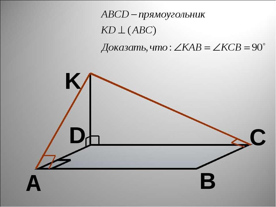 A D C B K