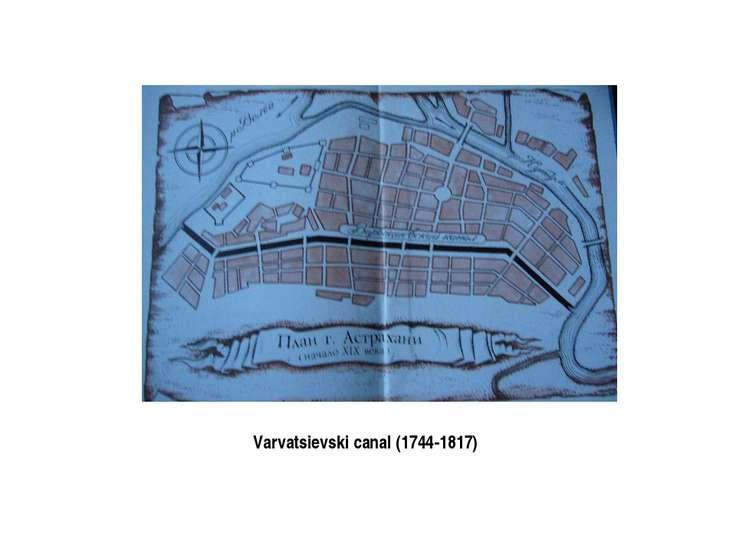Varvatsievski canal (1744-1817)