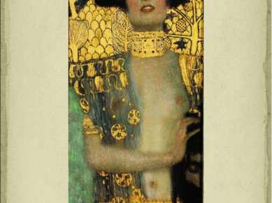 Гюстав Климт «Юдифь I» 1901 г.