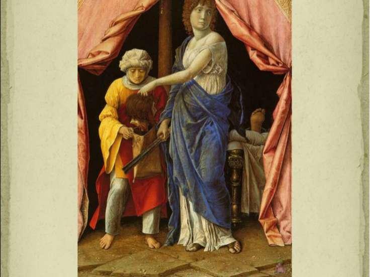 Андреа Мантенья «Юдифь» ок. 1495 г.