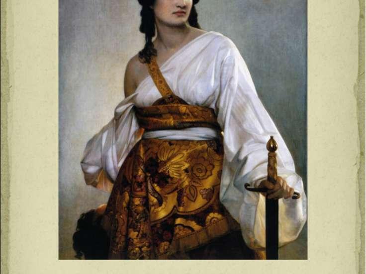 Август Ридель «Юдифь» /Беллатрикс /Воительница/ 1840г.