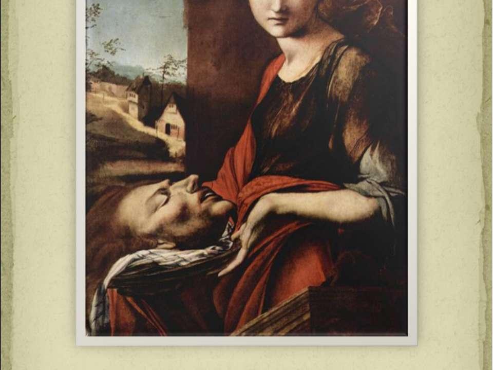 Алонсо Берругете «Юдифь» 1512-1516 гг.