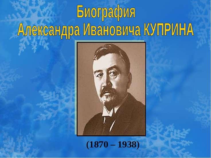 (1870 – 1938)