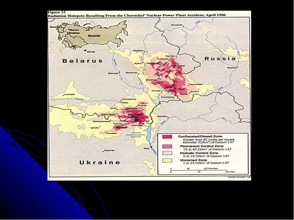 Карта распространения аварии
