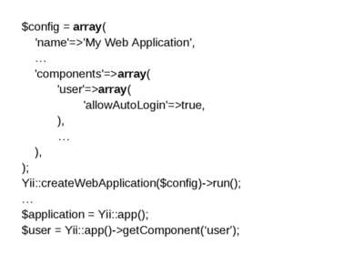 $config = array( 'name'=>'My Web Application', … 'components'=>array( 'user'=...
