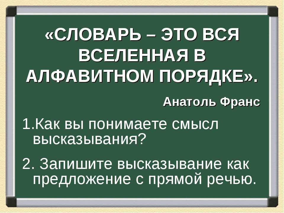 http://uslide.ru/images/25/31904/960/img1.jpg