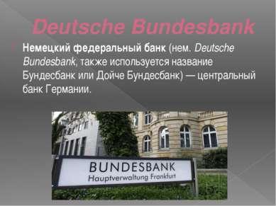 Deutsche Bundesbank Немецкий федеральный банк(нем.Deutsche Bundesbank, такж...