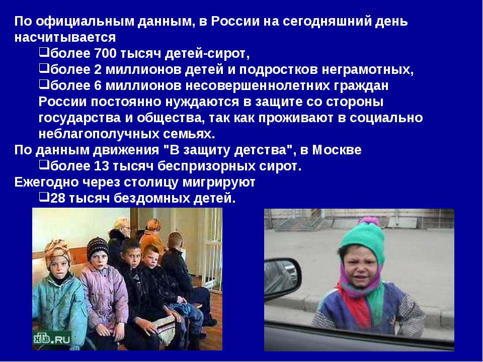 По официальным данным, в России на сегодняшний день насчитывается более 700 т...
