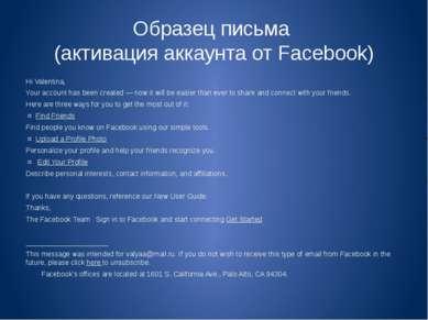 Образец письма (активация аккаунта от Facebook) Hi Valentina, Your account ha...