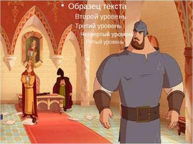 кадирова гульназ султановна