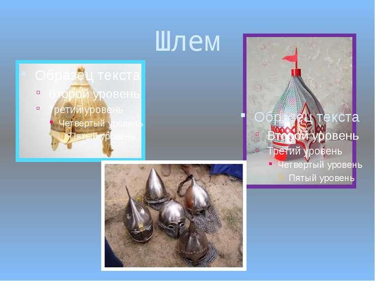 Шлем кадирова гульназ султановна