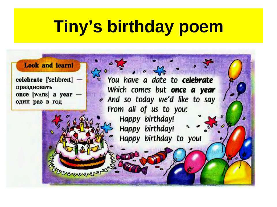 Tiny's birthday poem