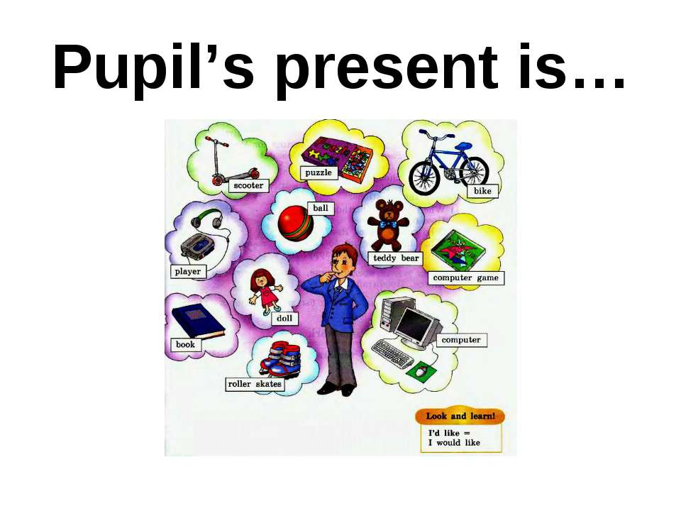 Pupil's present is…