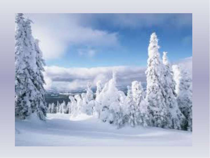 Вот ветер, тучи нагоняя, Дохнул, завыл, - и вот сама Идет волшебница зима! А....