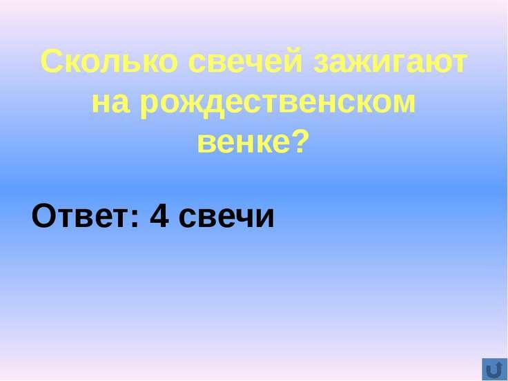 Источники информации http://images.yandex.ru/yandsearch?p=5&text=%D0%BA%D0%BE...