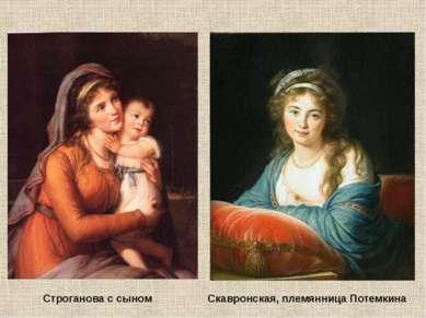 В Петербурге она провела шесть плодотворных лет. Здесь она выдала замуж единс...