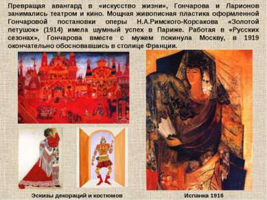 Китайский натюрморт 1909 Распятие Осенний пейзаж Пустота Сбор яблок