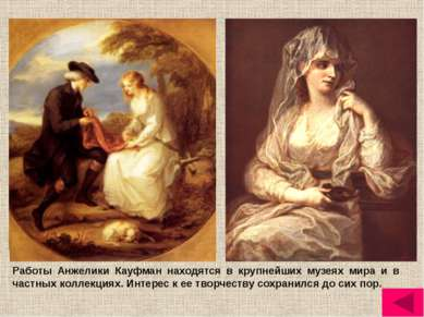 Элизабет Виже-Лебрен (1755–1842) Французская художница, представительница сен...