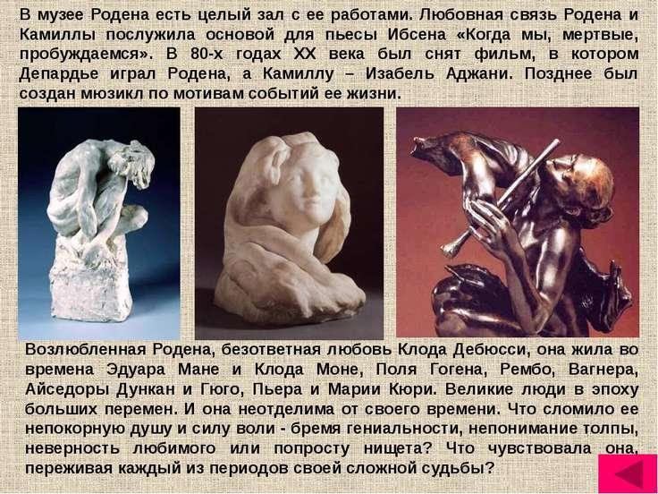 Купание лошадей 1911 Орхидеи 1913 Архистратиг Михаил 1914 Сотворение Евы Еван...