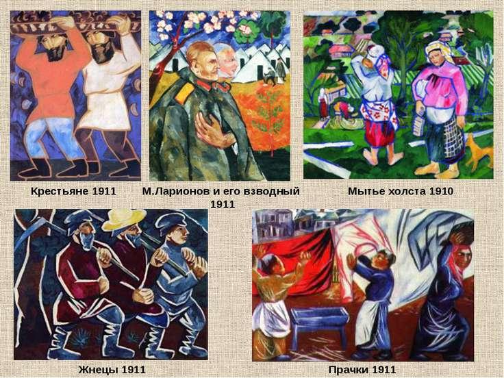 Испанская танцовщица с красно-синим веером 1916. Фиеста Арлекин.Эскиз костюма...