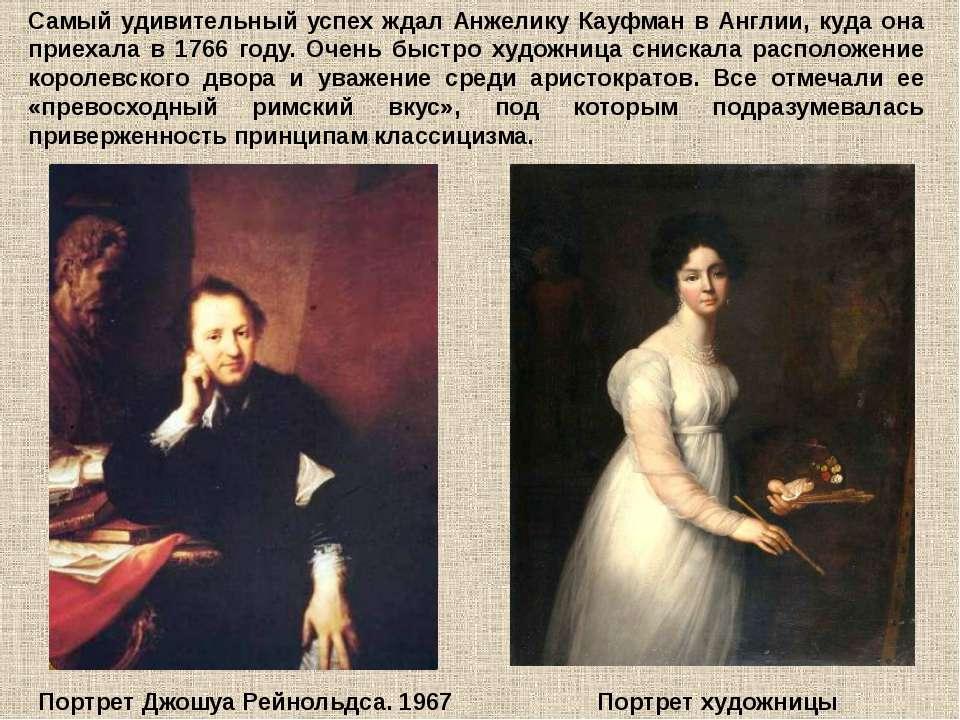 У талантливой и красивой Анжелики было немало поклонников. Один из них, будуч...