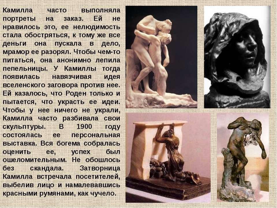 Живопись и графика Гончаровой - первоначально импрессионистская, затем решенн...