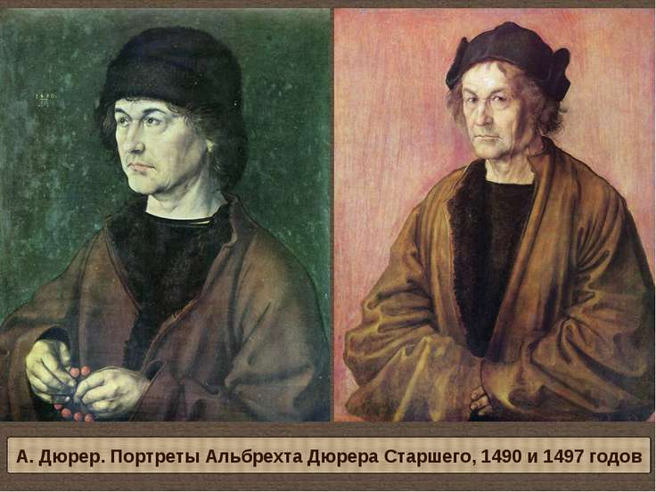 А. Дюрер. Портреты Альбрехта Дюрера Старшего, 1490 и 1497 годов
