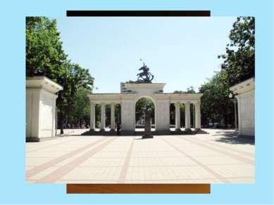 Памятники казачеству