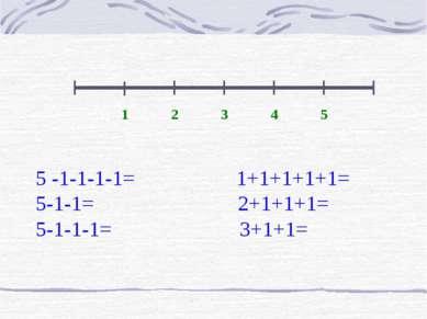 1 2 3 4 5 5 -1-1-1-1= 1+1+1+1+1= 5-1-1= 2+1+1+1= 5-1-1-1= 3+1+1=