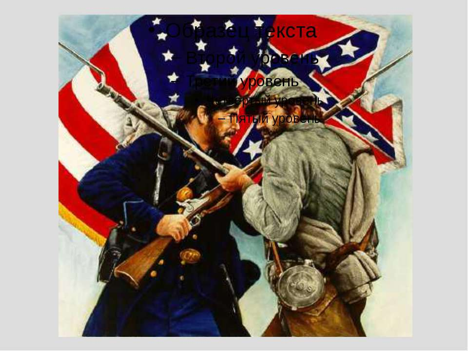 the role of the conflict north and south to the start of the american civil war Start studying apush civil war learn production capability than the south did the north also had a larger period after the american civil war.