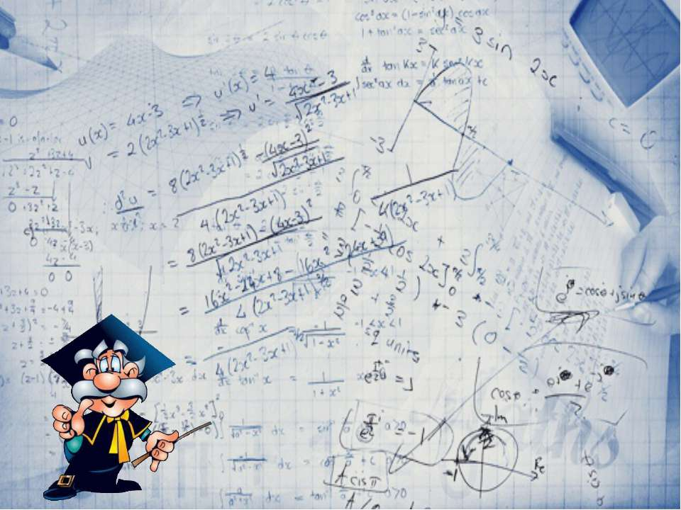 Какой ученый создал свою «звездную» геометрию, не включив в нее V постулат Ев...