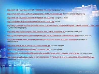 http://im7-tub-ru.yandex.net/i?id=79896199-00-72&n=21 принц Гарри http://www....