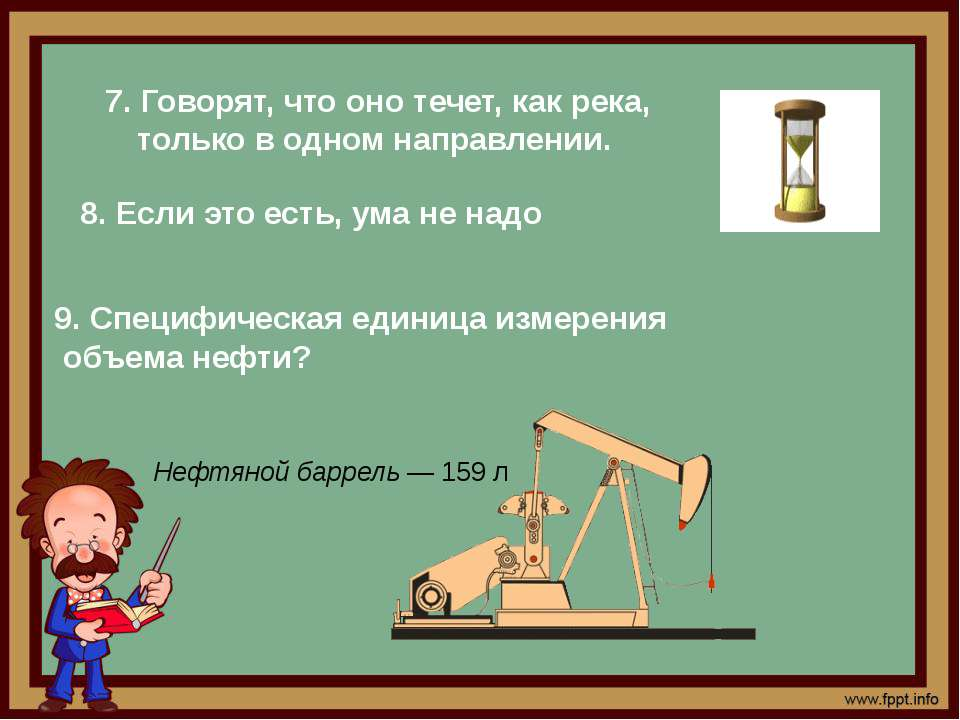 sootnoshenie-barrel-k-litru