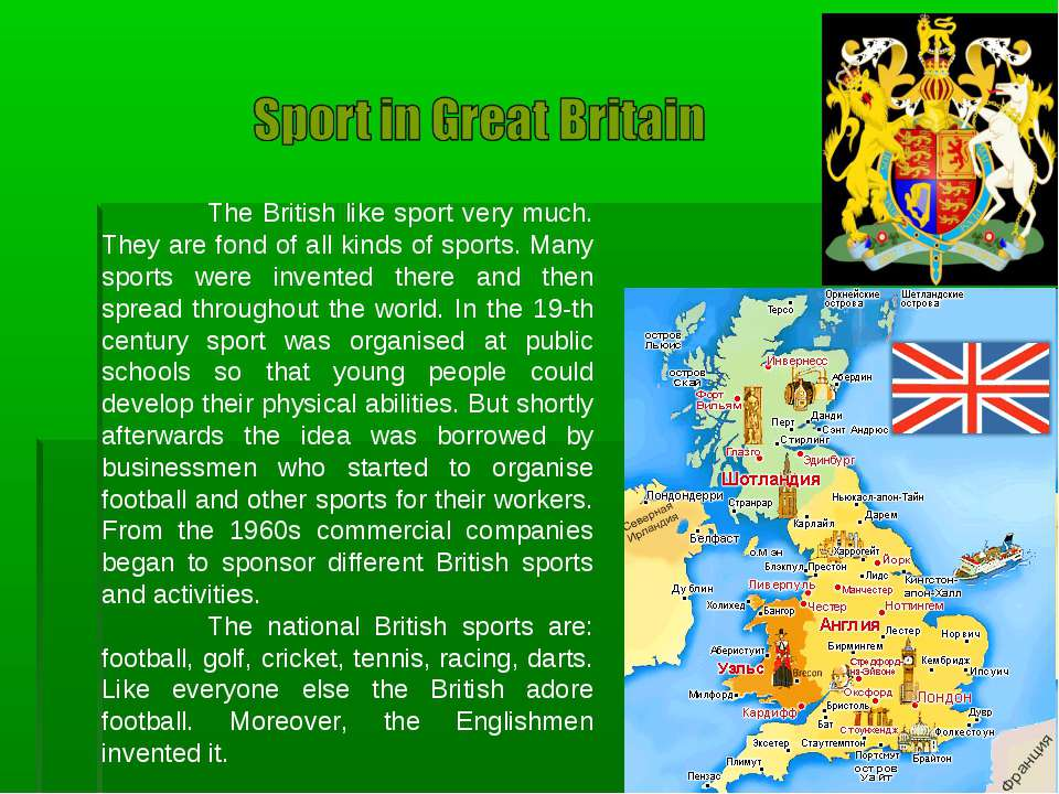 The British like sport very much. They are fond of all kinds of sports. Many ...