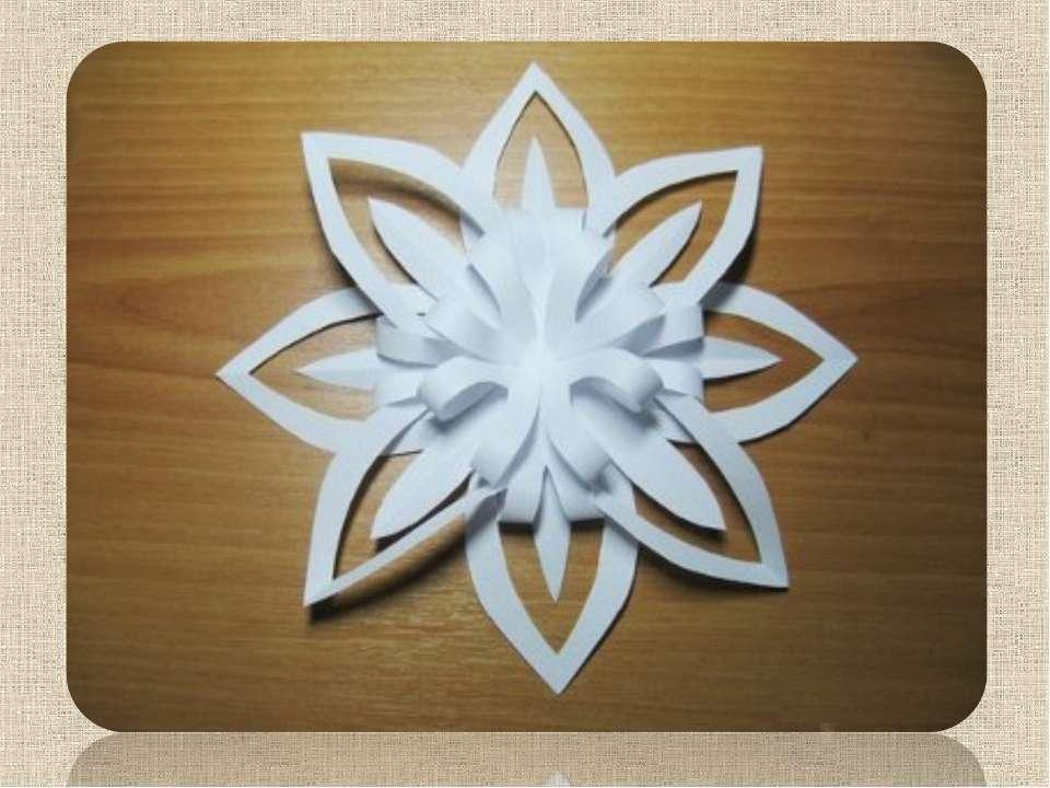 Как сделать объёмную снежинки из бумаги своими руками