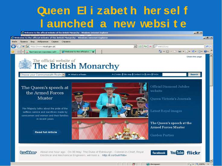 Queen Elizabeth herself launched a new website
