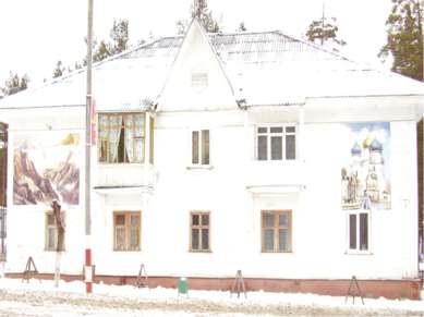 «С любовью к Димитровграду», именно так называется выставка полотен принадлеж...