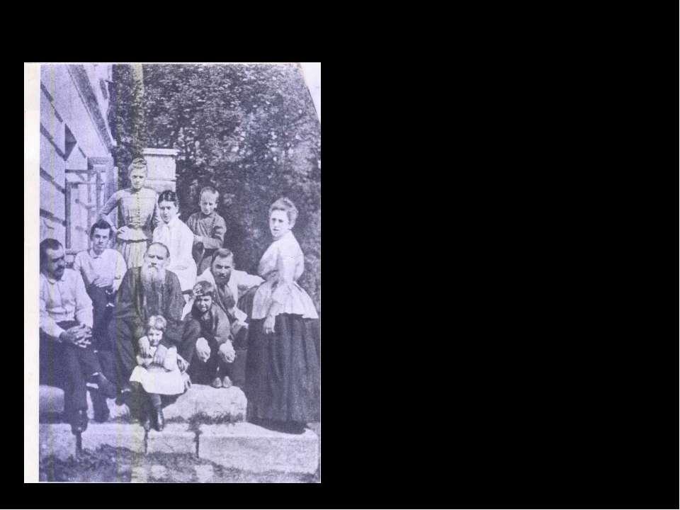 О своем детстве Л. Н. Толстой вспоминает как о чем – то особенно светлом, пре...