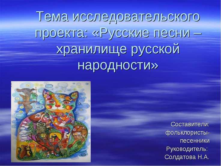 Скачать ноты русские народные плясовые хороводные наигрыши.