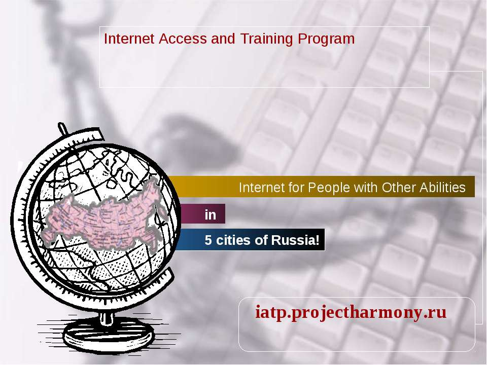 5 cities of Russia! Internet for People with Other Abilities in Internet Acce...