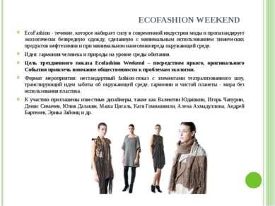 ECOFASHION WEEKEND EcoFashion - течение, которое набирает силу в современной ...