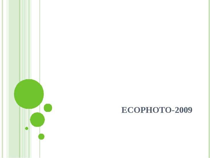 ECOPHOTO-2009