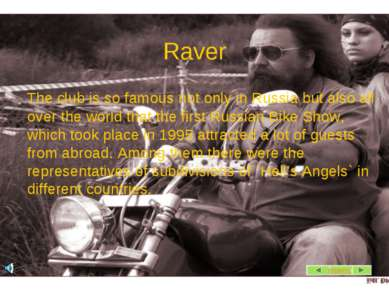 Raver The club is so famous not only in Russia but also all over the world th...