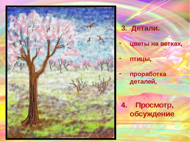 http://talklove.ru/POZITIV/pozitivnye-kartinki-44.jpg http://im4-tub-ru.yande...