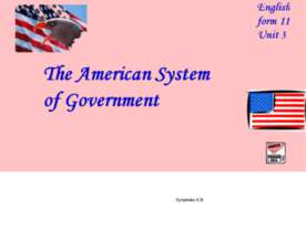 American system of government