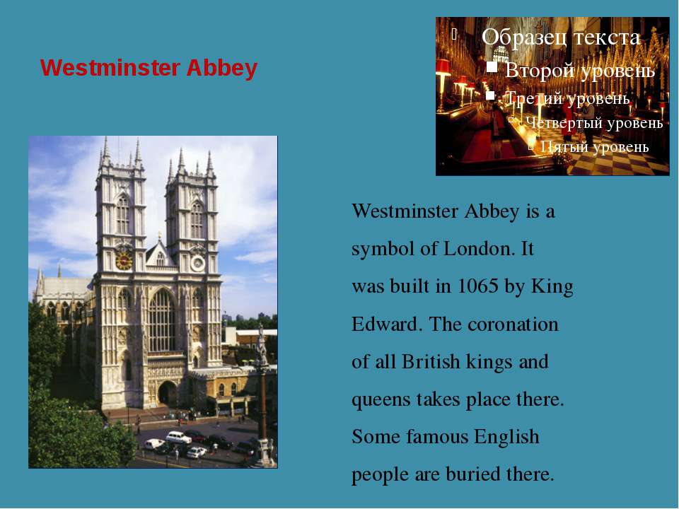 Westminster Abbey Westminster Abbey is a symbol of London. It was built in 10...