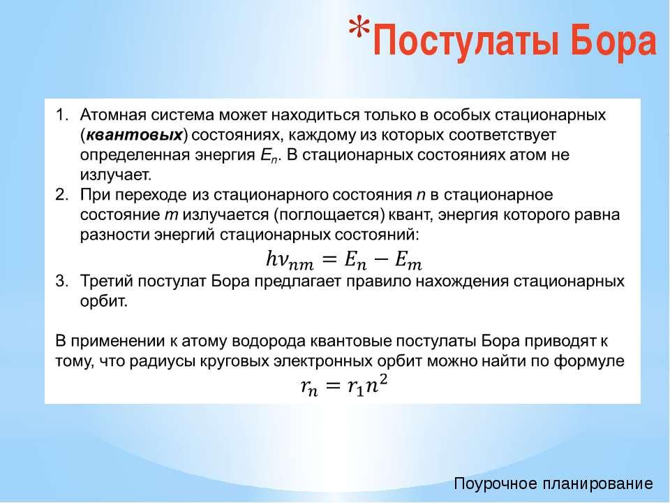 Распределение вероятности нахождения электрона на различных расстояниях от яд...