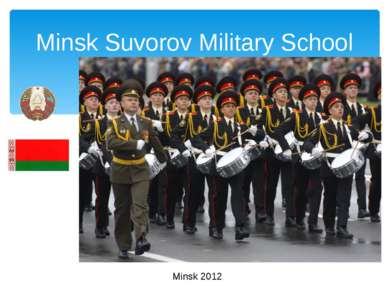 Minsk Suvorov Military School Minsk 2012