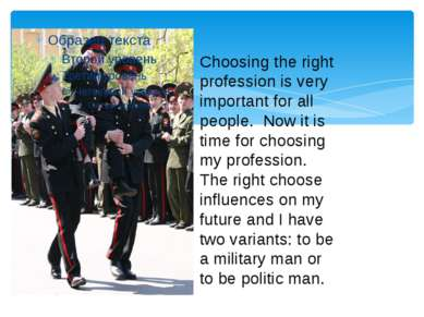 Choosing the right profession is very important for all people. Now it is tim...